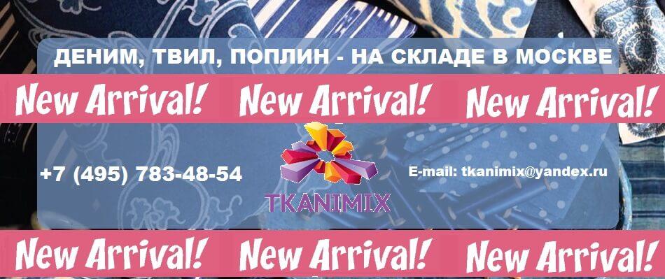 new_ar